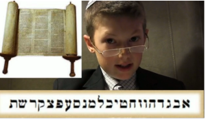 Bar mitzvah video invitation