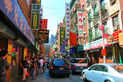 nyc chinatown file