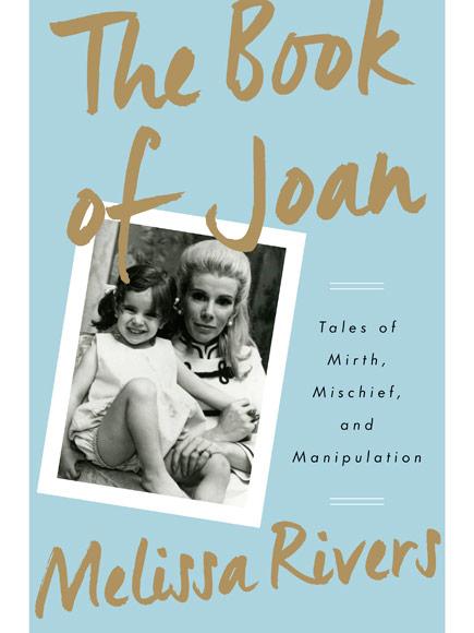 The Book of Joan cover on carpoolcandy.com