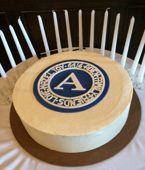 Bar mitzvah logo on cake
